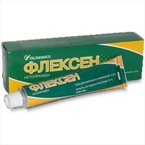 Купить ФЛЕКСЕН 2,5% 30,0 ГЕЛЬ цена
