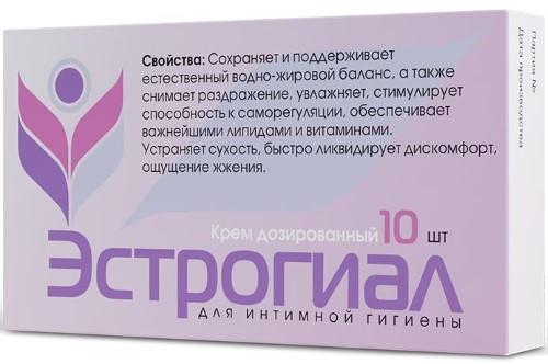 Купить ЭСТРОГИАЛ КРЕМ ДЛЯ ИНТИМНОЙ ГИГИЕНЫ ДОЗИРОВАННЫЙ 1,2 N10 цена