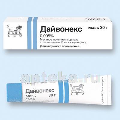 Купить ДАЙВОНЕКС 50МКГ/Г 30,0 МАЗЬ цена