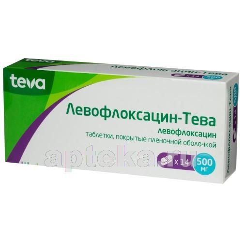 Купить Левофлоксацин-тева цена