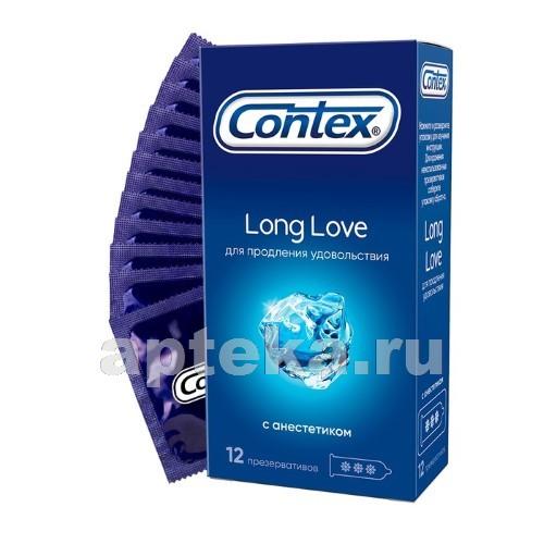 Купить Презерватив long love продлевающие с анестетиком цена