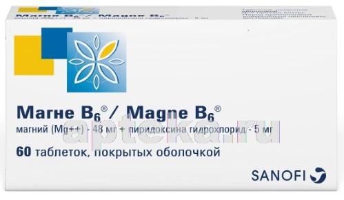 Купить МАГНЕ В6 N60 ТАБЛ П/О цена