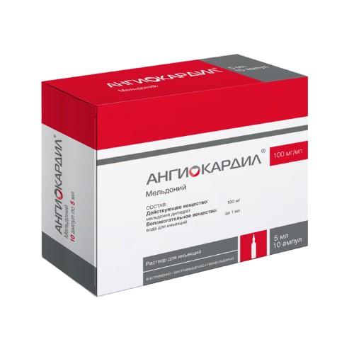 Купить АНГИОКАРДИЛ 0,1/МЛ 5МЛ N10 АМП Р-Р Д/ИН цена