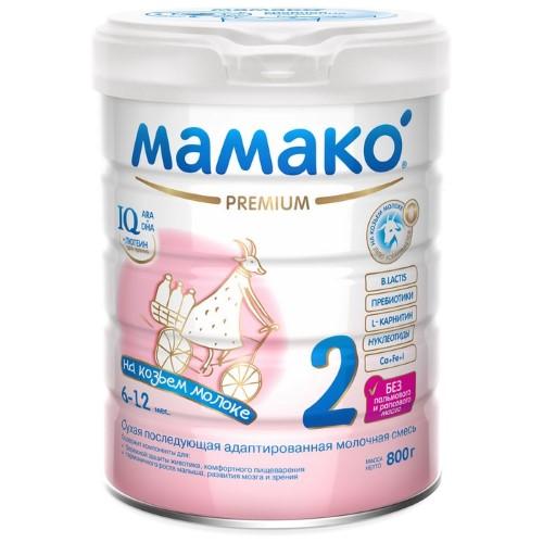 Купить МАМАКО-2 PREMIUM СМЕСЬ СУХАЯ НА КОЗЬЕМ МОЛОКЕ 6-12 МЕС 800,0 цена
