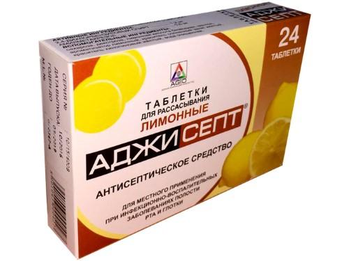 Купить Аджисепт лимон n24 табл д/рассас цена