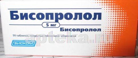 Купить БИСОПРОЛОЛ 0,005 N50 ТАБЛ П/ПЛЕН/ОБОЛОЧ /БИОКОМ цена