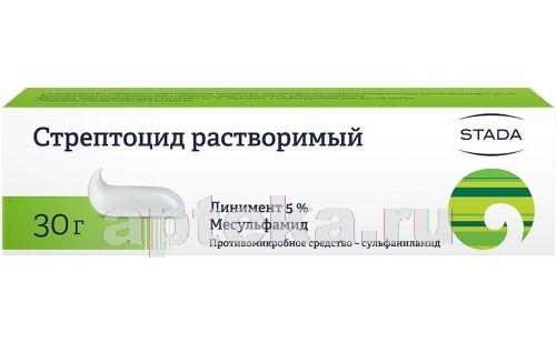 Купить Стрептоцид растворимый цена