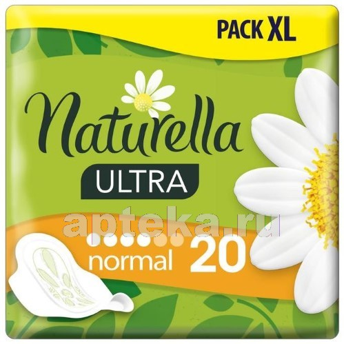 Купить NATURELLA ULTRA NORMAL CAMOMILE ПРОКЛАДКИ N20 цена