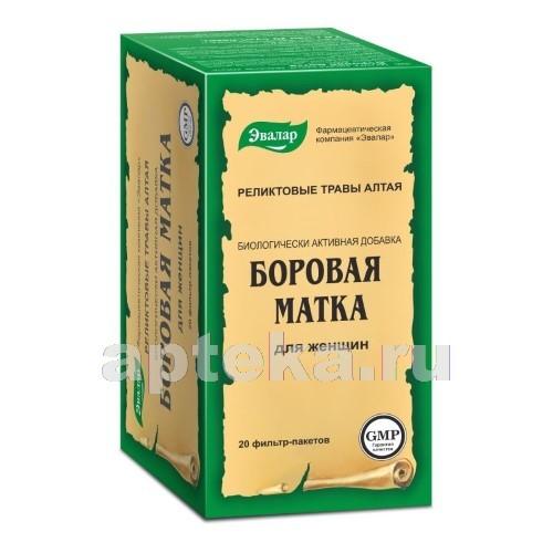 Купить БОРОВАЯ МАТКА 2,0 N20 Ф/ПАК цена