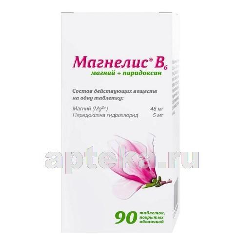 Купить Магнелис в6 n90 табл п/о/банка/ цена