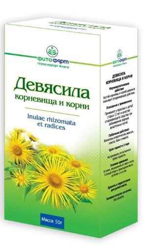 Купить ДЕВЯСИЛА КОРНЕВИЩА И КОРНИ 50,0 /ФИТОФАРМ/ цена