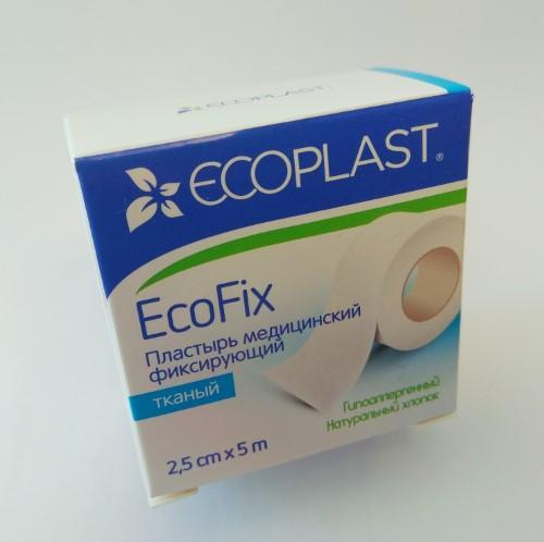 Купить Ecofix пластырь медицинский фиксирующий цена