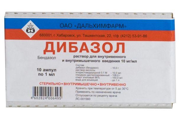 Купить ДИБАЗОЛ 0,01/МЛ 1МЛ N10 АМП Р-Р В/В В/М цена