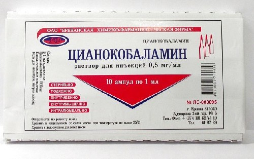 Купить Цианокобаламин цена