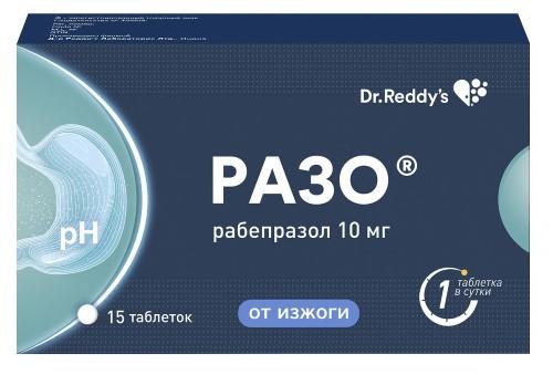 Купить Разо 0,01 n15 табл п/кишечнораствор/оболоч цена