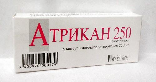 Купить АТРИКАН 0,25 N8 КАПС цена