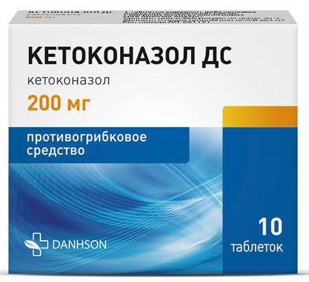 Купить Кетоконазол дс цена