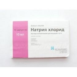 Купить НАТРИЯ ХЛОРИД 0,9% 10МЛ N10 АМП Р-Р Д/ИН/НХФЗ цена
