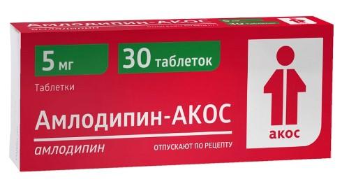 Купить Амлодипин-акос цена
