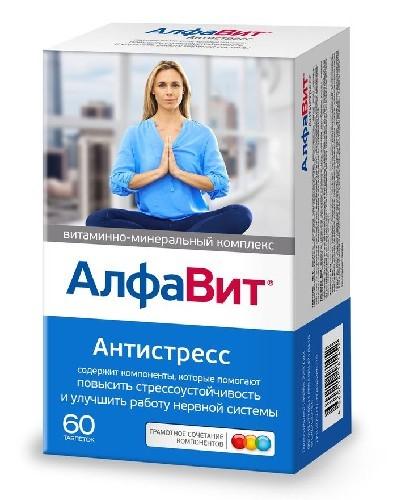 Купить АЛФАВИТ АНТИСТРЕСС N60 ТАБЛ цена