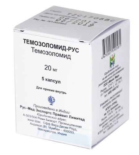 Купить Темозоломид-рус цена