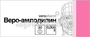 Купить Веро-амлодипин цена