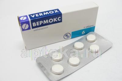 vermox таблетки