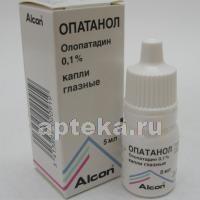 Купить ОПАТАНОЛ 0,1% 5МЛ ГЛ КАПЛИ ФЛАК/КАП цена
