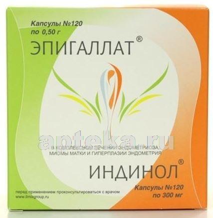 Купить ИНДИНОЛ N120 КАПС+ЭПИГАЛЛАТ N120 КАПС цена