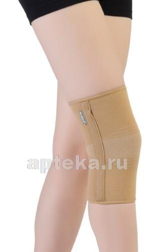 Купить Бандаж pro w-332 на коленный сустав усиленный цена