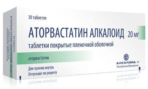 Купить Аторвастатин алкалоид цена