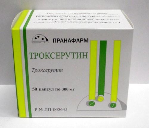ТРОКСЕРУТИН 0,3 N50 КАПС /ПРАНАФАРМ/ - цена 246 руб., купить в интернет аптеке в Пятигорске ТРОКСЕРУТИН 0,3 N50 КАПС /ПРАНАФАРМ/, инструкция по применению