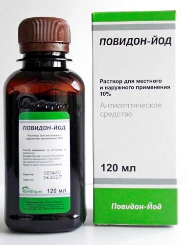 Купить Повидон-йод р-р для наружного и местного применения цена