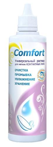 Купить Комфорт раствор универсальный для обработки мягких контактных линз цена