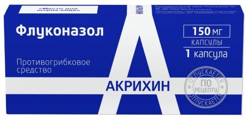 Купить ФЛУКОНАЗОЛ 0,15 N1 КАПС /ПОЛЬФАРМА/ цена