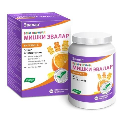 Купить Бэби формула мишки витамин с цена