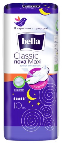 Купить BELLA CLASSIC NOVA MAXI DRAINETTE ПРОКЛАДКИ N10 цена