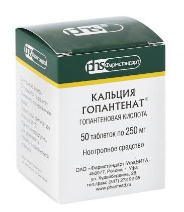 Купить Гопантеновая кислота цена