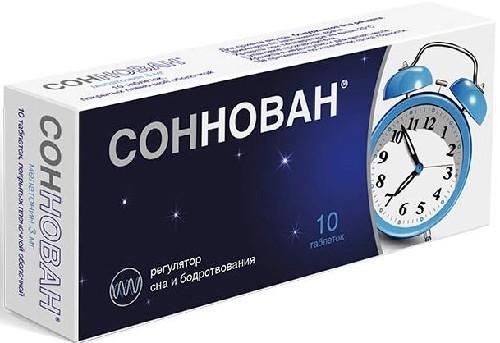 Купить СОННОВАН 0,003 N10 ТАБЛ П/ПЛЕН/ОБОЛОЧ цена
