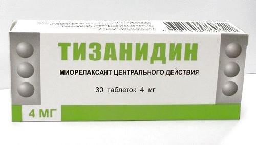 Купить Тизанидин цена