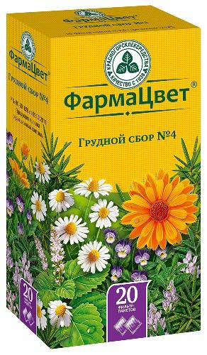 Купить СБОР ГРУДНОЙ N4 2,0 N20 ПАК цена