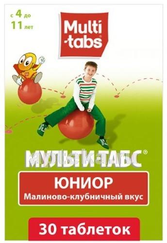 Мульти-табс юниор малина/клубника