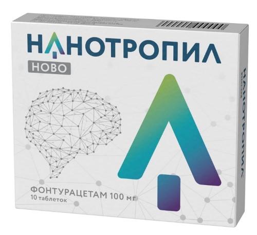 АКТИТРОПИЛ 0,1 N30 ТАБЛ/БЛИСТЕР аналоги