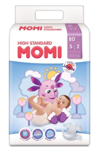 Купить High standard подгузники для детей цена