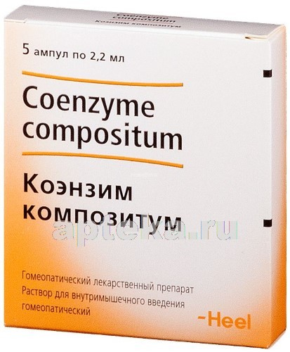 Купить КОЭНЗИМ КОМПОЗИТУМ 2,2МЛ N5 АМП Р-Р В/М цена