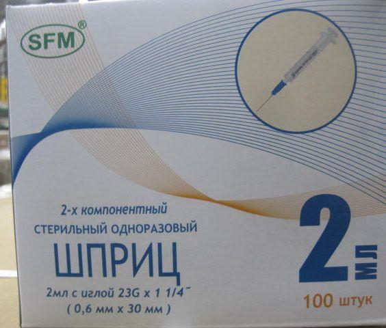 Купить ШПРИЦ 2МЛ 2-Х КОМПОНЕНТНЫЙ С ИГЛОЙ 23G N100/ИМПОРТ/SFM цена