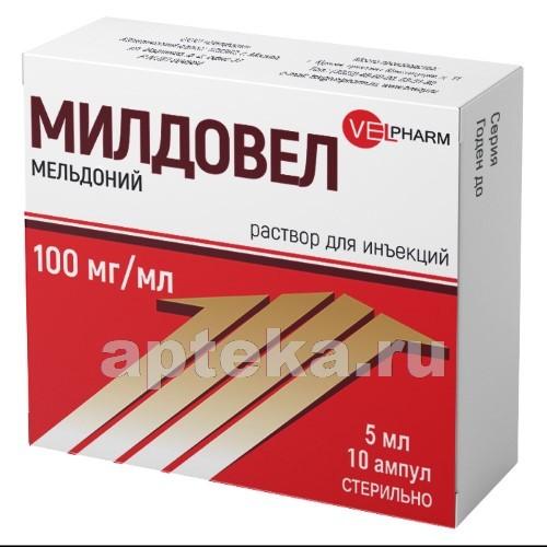 Купить МИЛДОВЕЛ 0,1/МЛ 5МЛ N10 АМП Р-Р Д/ИН цена