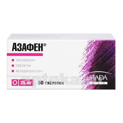 АЗАФЕН 0,025 N50 ТАБЛ - цена 195 руб., купить в интернет аптеке в Москве АЗАФЕН 0,025 N50 ТАБЛ, инструкция по применению