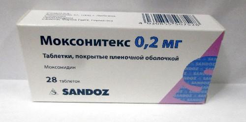 Купить Моксонитекс 0,0002 n28 табл п/плен/оболоч цена