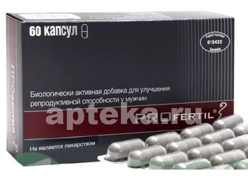 Купить ПРОФЕРТИЛ N60 КАПС цена